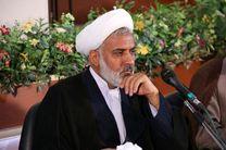 صدور سند مالکیت 3 امامزاده در نجف آباد / ثبت 20 وقف جدید