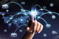وزارت ارتباطات لایحه حکمرانی الکترونیکی را به هیات دولت ارائه کرد