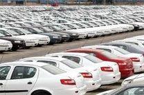 افزایش 40.7 درصدی تولید خودروی سواری در سال 95