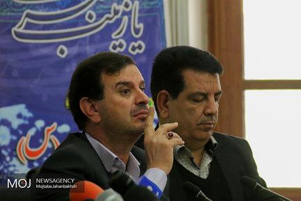 نشست خبری استاندار اصفهان - ۲۲ دی ۱۳۹۷