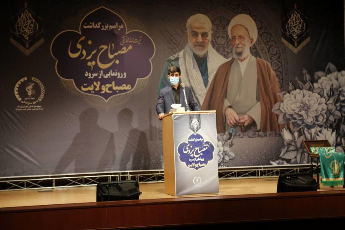 آزاد سازی 20 زندانی به همت قرارگاه فرهنگی حضرت مهدی(عج)