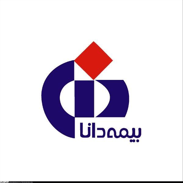 بیمه دانا خسارت آتش سوزی ساختمان وزارت نیرو را پرداخت می کند