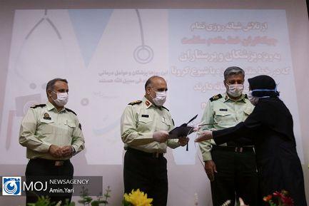 تقدیر+رییس+پلیس+تهران+از+پزشکان+و+پرستاران+