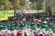 مردم کردستان به حضور غرور آفرین در راهپیمایی با شکوه 13 آبان دعوت شدند