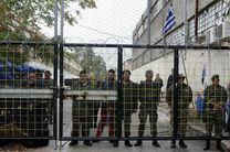 اعتصاب سراسری در یونان در اعتراض به سیاستهای ریاضت اقتصادی