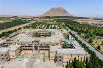 موفقیت شرکت فولاد مبارکه در گرو فعالیت اثربخش منابع انسانی ارزشمند شرکت است