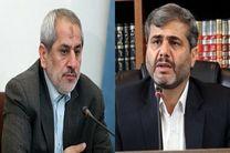 زمان مراسم تودیع و معارفه دادستان تهران مشخص شد
