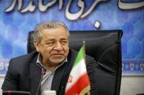 یک هزار و 655 پروژه در هفته دولت در اصفهان به بهره برداری می رسد