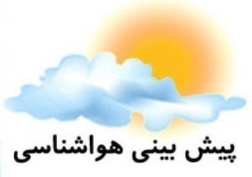 ناپایداری هوای اصفهان طی سه روز آینده