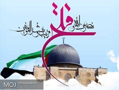 اعلام برنامه روز جهانی قدس در مشهد