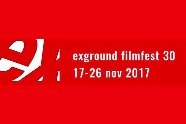 نمایش هشت فیلم کوتاه ایرانی در جشنواره اکس گراند