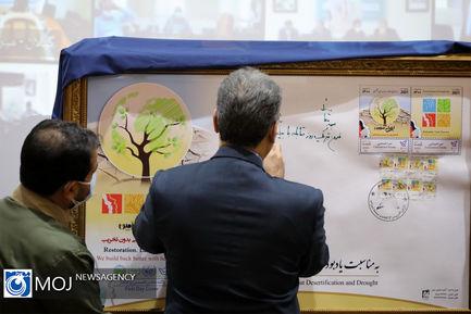 بزرگداشت روز جهانی مقابله با بیابان زایی