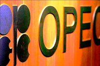 حضور مقامات نفتی لیبی در نشست کشورهای اوپک و غیراوپک