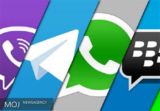 سند حمایت از شبکههای پیام رسان در راه است