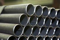 سختترین فلز جهان تولید شد + عکس