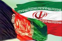 5 محکوم ایرانی محبوس در افغانستان آزاد شدند
