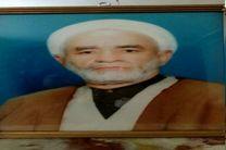 حجتالاسلام حمید عیدی استاد حوزه و دانشگاه در لرستان درگذشت