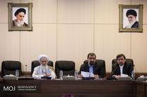 لایحه نگهداری و بهره برداری ژنتیک کشور در مجمع تشخیص بررسی شد