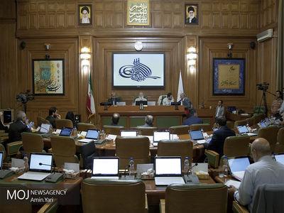 ترکیب نهایی هیأت رئیسه شورای شهر پنجم تهران مشخص شد