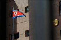 تمدید ممنوعیت سفر اتباع آمریکایی به کره شمالی