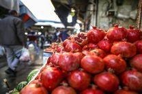 توزیع میوه شب یلدا در بازارهای  روز کوثر در اصفهان
