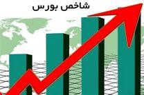 شاخص بورس در جریان معاملات امروز ۱۶ آذر ۹۹/ تداوم سبزپوشی بورس