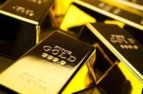 قیمت جهانی طلا 19 بهمن 97 اعلام شد