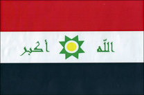 مردم عراق علیه فساد تجمع کردند