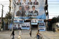 وقوع انفجار در کابل همزمان با انتخابات ریاست جمهوری افغانستان