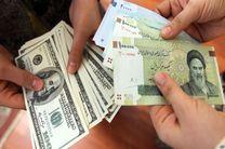مدارک مورد نیاز برای خرید ارز مسافرتی اعلام شد