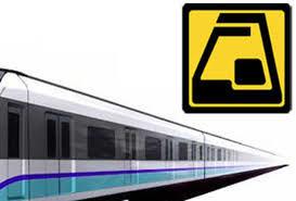 متروی تهران و حومه در ششمین نمایشگاه بینالمللی حمل و نقل ریلی شرکت کرد