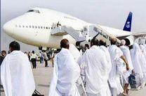بیشتر کاروان های خوزستانی حج تمتع تکمیل ظرفیت شدند