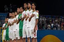 تیم ملی فوتسال ساحلی ایران فینالیست شد