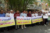 تجمع معلمان خوزستانی نسبت به اجرا نشدن مصوبه افزایش حقوق/شرایط محیط زیستی و حقوقی در خوزستان عادلانه نیست
