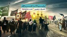 کاهش تعرفه رومینگ بین الملل همراه اول در عراق