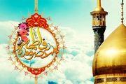 برنامه جشن میلاد حضرت معصومه (س) در حرم ایشان اعلام شد