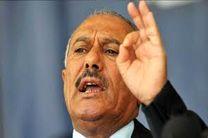 علی عبدالله صالح: سازمان ملل منشور خود را نقض می کند