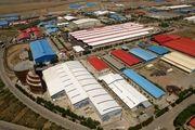 افزایش سرمایه گذاری در شهرک های صنعتی اردبیل