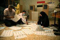 نتایج انتخابات ۱۰ استان عراق مشخص شد