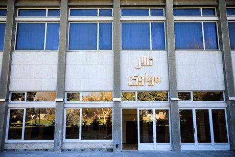 اجرای برگزیدگان تئاتر دانشگاهی در مولوی