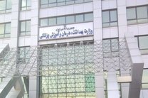 واگذاری رشتههای مرتبط با سلامت از وزارت علوم به وزارت بهداشت