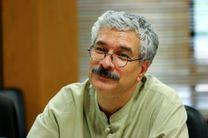 ملاک های داورى آثار گرافیک در جشنواره تجسمی فجر
