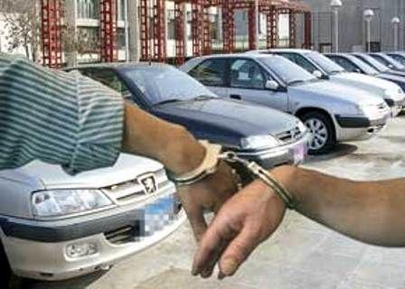 کشف 11 دستگاه خودروی مسروقه در اصفهان