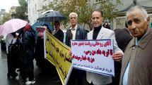 پرداخت پاداش فرهنگیان بازنشسته سال ۹۷