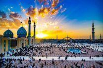 نماز عید فطر در زیارتگاه های روباز هرمزگان اقامه میشود