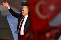 فراخوان ییلدیریم برای مشارکت گسترده در رفراندوم قانون اساسی ترکیه