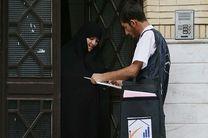 آغاز اجرای سرشماری عمومی نفوس ومسکن از۲۵ مهرماه در تهران