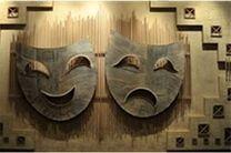 مجموعه تئاتر شهر در شیراز با اعتبار یک میلیارد ریال بازسازی شد