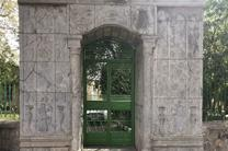 سر در سنگی عمارت احمد قلی خان در چادگان ثبت ملی شد