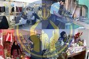 افزایش وام اشتغال مددجویان اصفهانی در سال 98